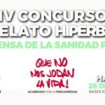 IU Rivas convoca el IV Concurso de relato hiperbreve centrado en la sanidad pública