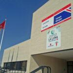 El ayuntamiento de Rivas aprueba la licencia de obra de la ampliación del CEIPSO La Luna